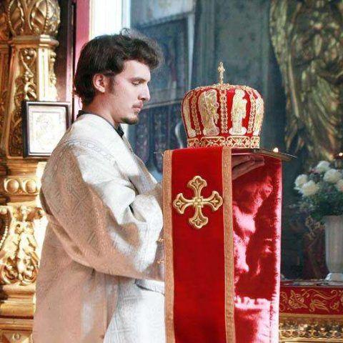 Благодать священства