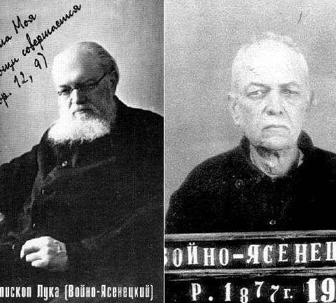 Войно-Ясенецкий