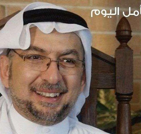 Халид аль-Шамри