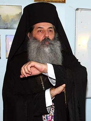 Серафим Пирейский